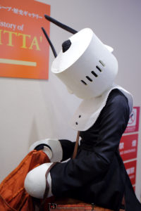 Japanese Halloween